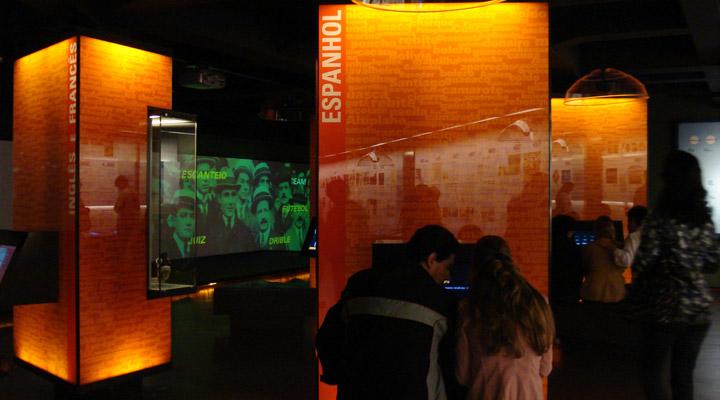 Museu_da_Li__ngua_Portuguesa.jpg
