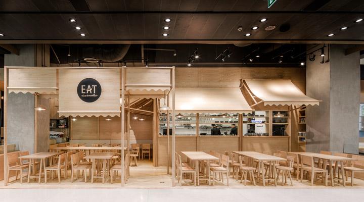 Onion-EatEmquartier-01.jpg