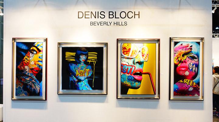 Denis-Bloch.jpg