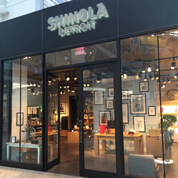 Small shinola